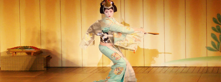 Watch a Geisha Dance performance in Kyoto