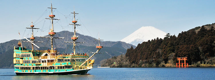 Travel across Lake Ashinko on a pirate ship